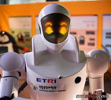 ETRO - соціальний робот з Південної Кореї