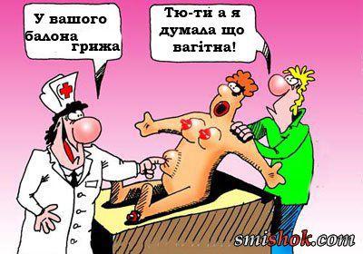 Смішні карикатури