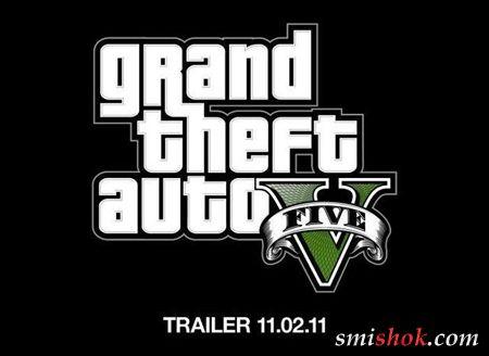 GTA 5 - Анонсовано екшен