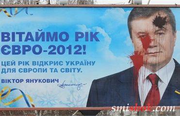 У Києві невідомі закидали фарбою білборд з привітанням Януковича