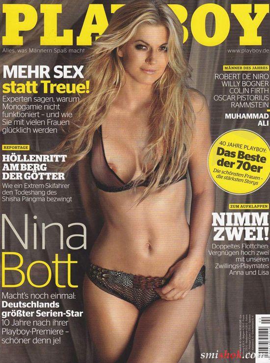 Ніна Ботт - Playboy люий 2012 (2-2012) Німеччина