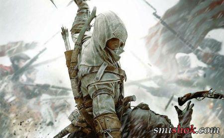 Видавці підтвердили чутки про Assassin's Creed 3