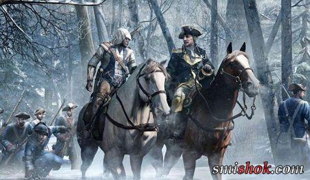 Assassin's Creed 3 отримає мережевий кооператив