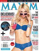 Катріна Боуден - Maxim Квітень 2012 (4-2012) Австралія