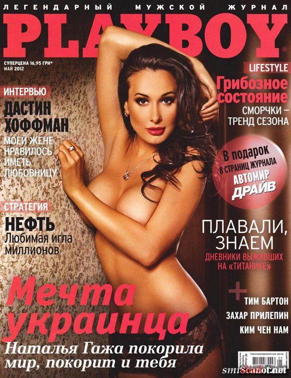 Наталія Гажа Playboy Травень 2012 (5-2012) Україна