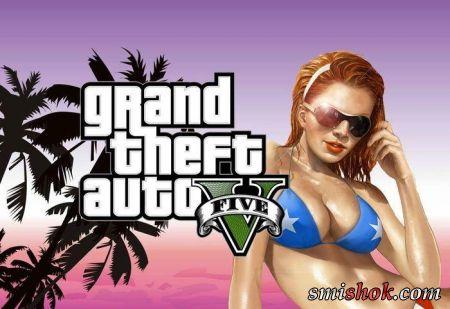 Продавці призначили вихід GTA 5 на грудень