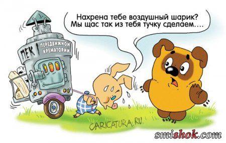 Черный юмор в карикатурах