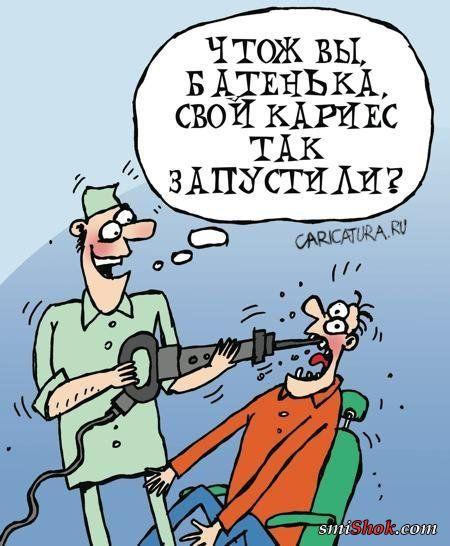 Улыбаемся да смеемся! свежая порция карикатур
