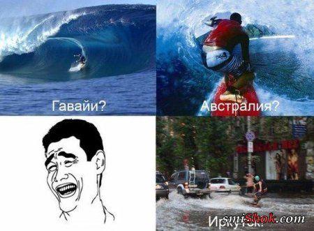 Картинки для тех, кому приколов всегда мало)
