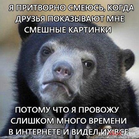 Немного разного))) можно и посмеяться)))