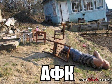 Фото приколы, крипитись будет смешно
