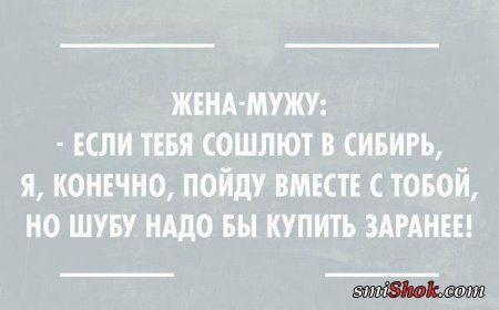 Приколы они всегда, даже в выходной)