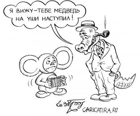 Карикатуры в сентябре
