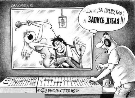 Пошлые карикатурки, просто веселая порция позитива