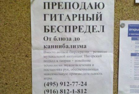 Если воры ворвутся ко мне в квартиру и станут искать деньги, я стану ржать и искать вместе с ними!