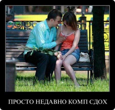 Улыбка Вам к лицу
