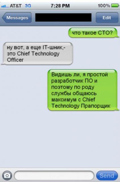 Свежая подборка прикольных СМС ;) Напишут же такое