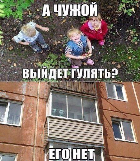 Фотоприколов пост