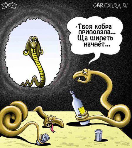 Карикатуры на Четверг