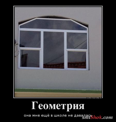 Демотиваторы смотри и не грусти...