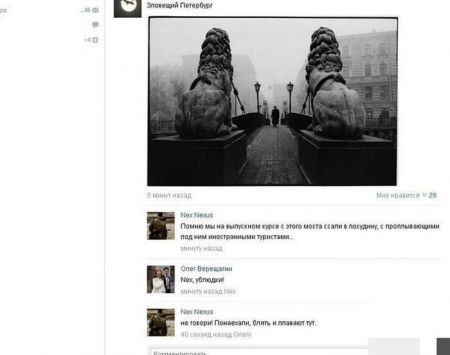Подборка прикольных комментариев из социальных сетей