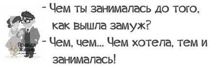 """Весёлые """"правдивости"""""""