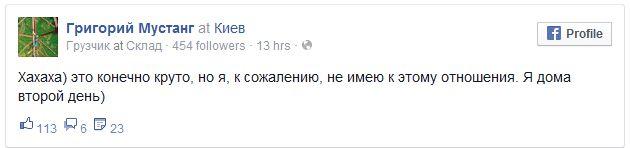 Повесивший флаг Украины над Москвой спрыгнул с крыши с парашютом (видео)