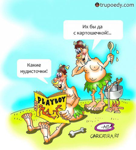 Карикатуры на день грядущий