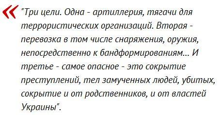Глава СБУ назвал прорыв российского конвоя в Украину прямым вторжением