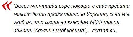 Итоги 30 августа: Порошенко в Брюсселе, Иловайский котел и дело Добкина