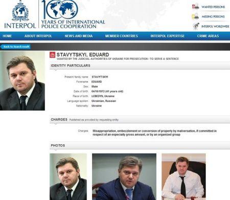"""Итоги 2 августа: """"откровения"""" Авакова, заочный арест Саакашвили и новые бои на Донбассе"""