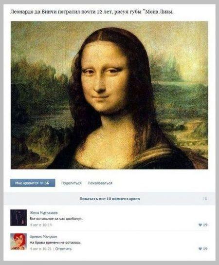 Смешные комментарии из социальных сетей (34 фото)