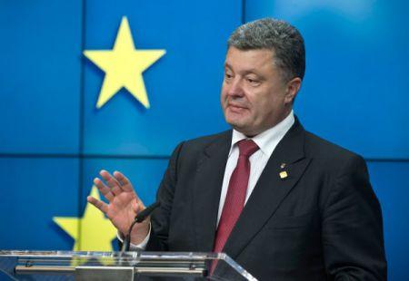 Ассоциацию с ЕС ратифицируют в сентябре - Порошенко