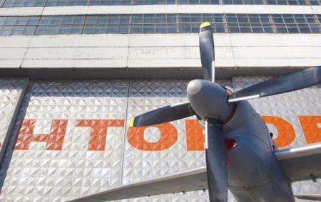 Киевский суд взыскал с Минобороны РФ почти 10 млн грн