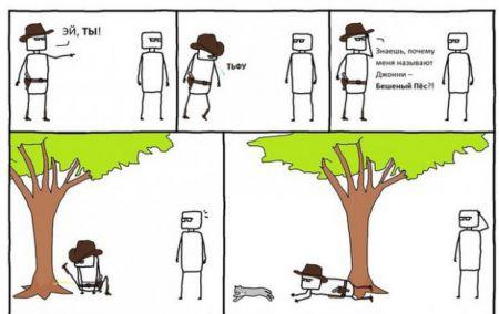Забавные комиксы, юморные карикатуры