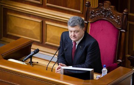 Итоги 25 и 26 августа: Порошенко распустил Раду и объявил перевыборы, новый рекорд падения гривны