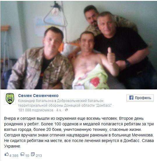 Война на Донбассе: боевики показали список пленных