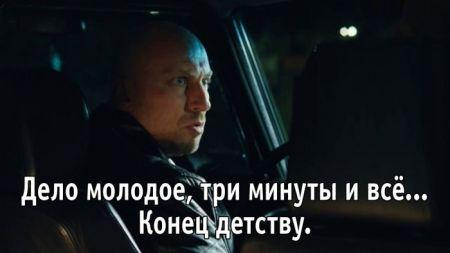 """Лучшие фразы """"Физрука"""""""