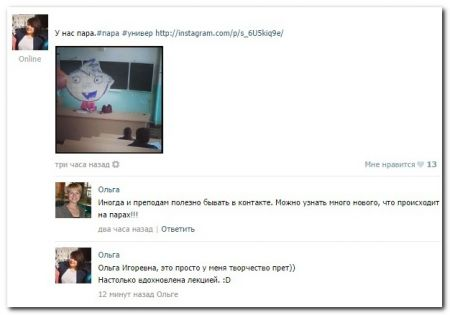 Cмешныe комментарии из социальных сетей