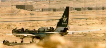 Самолёт благополучно приземлился, но когда двери открыли, все пассажиры оказались мертвы