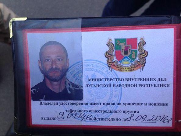 Комбат Айдара привез в Киев сепаратистов: регионала и трех милиционеров