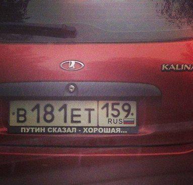 Авто приколы, ну что поехали:)