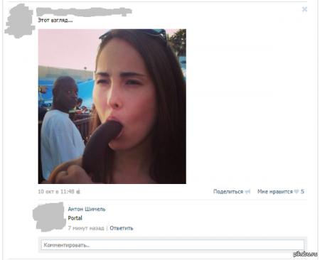 Смешные комментарии 23 фото