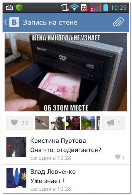 Смешные комментарии из социальных сетей 24 фото