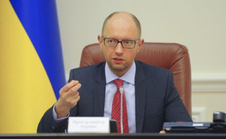 Яценюк приглашает в коалицию четыре партии
