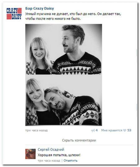 Комментарии из социальных сетей, смотри что пишут на этой неделе