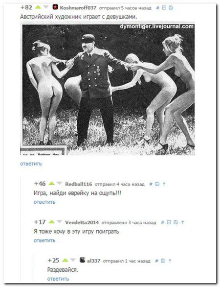 Смешные комментарии из социальных