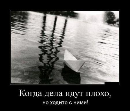 Картинки в черных рамках (28 фото)