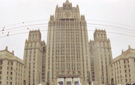 В МИД России предлагают Евросоюзу обоюдный отказ от санкций