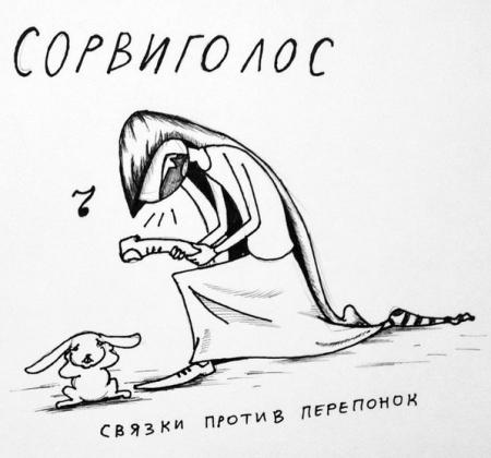 Смешные рисунки с надписями (30 картинок)